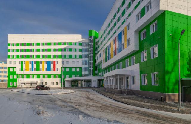 Перинатальный центр в Государственной областной клинической больнице Новосибирска